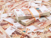 Требования к объему инвестиций стали ниже. Теперь не 5 млрд, а 1,5 млрд руб.