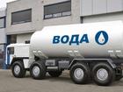 Красноярск ожидает отключение холодной воды в Октябрьском районе
