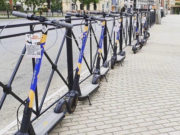 В Екатеринбурге запустился еще один международный сервис кикшеринга