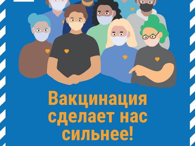 Губернатор подтвердил, что в Екатеринбурге закончилась вакцина от COVID. Но это ненадолго