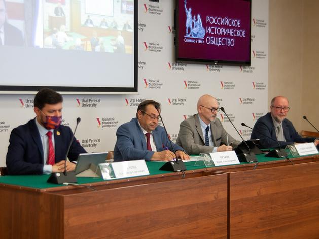 В Свердловской области создадут региональное отделение Российского исторического общества