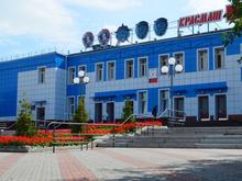 Федеральный разработчик оружия подал иск к Красмашу на 250 млн рублей