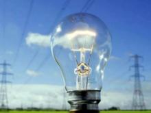 Челябинцы могут получить год электричества в подарок
