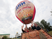 Фестиваль «Безумные дни» стартует в Екатеринбурге в конце недели