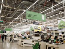 В Новосибирске заработал новый гипермаркет стройматериалов