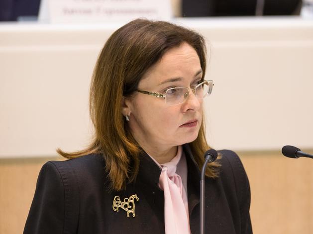 Эльвира Набиуллина, глава ЦБ