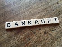 Банк «Траст» банкротит экс-депутата новосибирского заксобрания