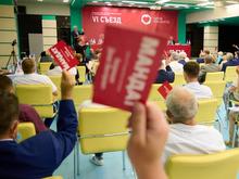 «Пенсионеры» объявили четырех кандидатов от Красноярского края в Госдуму