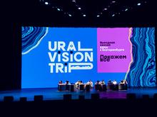 «Екатеринбург — недооцененная жемчужина России»: о чем договорились лидеры ивент-индустрии