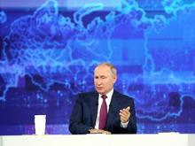 Путин вакцинировался «Спутником V» и призвал россиян не верить антипрививочникам