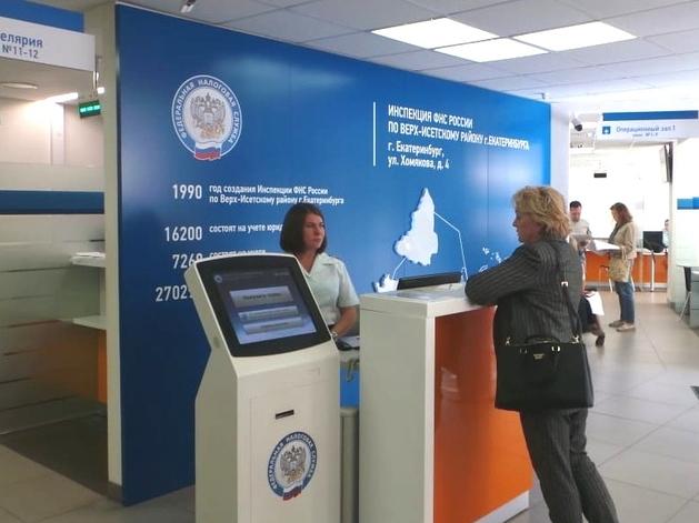 ФНС готовит новый налоговый режим для малого и микробизнеса