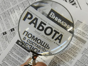 Безработица в Челябинской области за год снизилась втрое