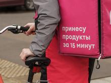 В Челябинске начал работу онлайн-ритейлер «Самокат»