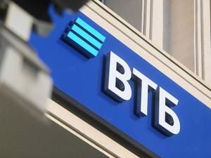 ВТБ: к 1 июля банки доведут продажи льготной ипотеки до 1,7 трлн рублей
