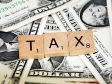 «Соглашение века». 130 стран договорились о едином налоге для крупных корпораций