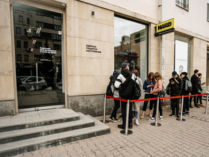Эдуард Казарян продал HARD Store, Supersocks и Zemlyawear