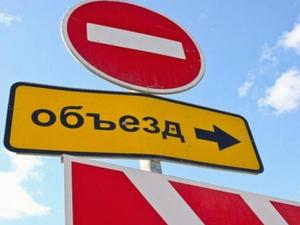 Улицу Ипподромскую закроют для проезда на два месяца