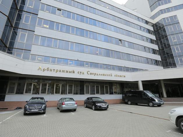 Владимир Путин назначит нового председателя Свердловского арбитража 12 июля
