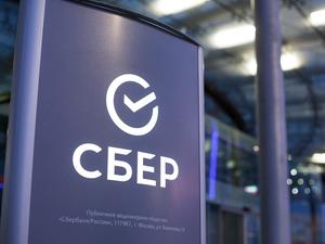 Сбер приглашает предпринимателей Свердловской области на бизнес-форум «СБЕР Бизнес|Live»