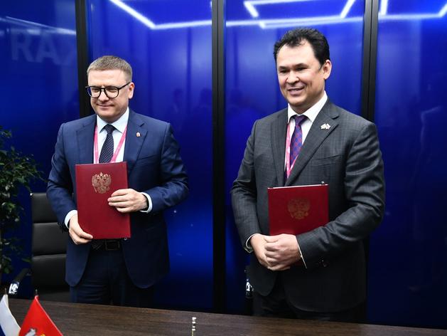 Челябинская область и Республика Корея подписали соглашение о сотрудничестве на Иннопроме