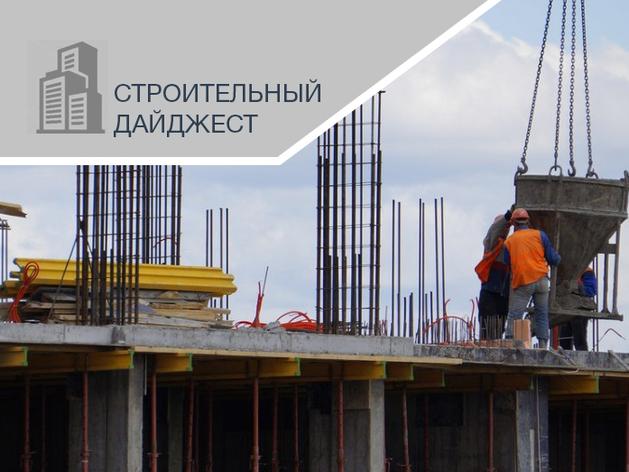 Лучший комплекс апартаментов в стране, новый дом с видом на воду и министр в Екатеринбурге