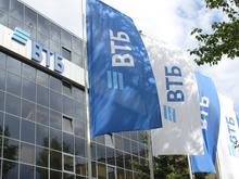 ВТБ в Нижегородской области на четверть увеличил выдачи ипотеки