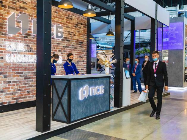 ПСБ принимает участие в промышленной выставке Иннопром