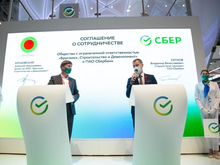 Соглашение на 27 млрд руб. подписали Сбербанк и Брусника на «Иннопроме»