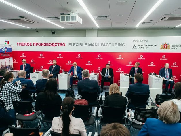 На ИННОПРОМе обсудили промышленную политику в строительстве и подписали соглашение