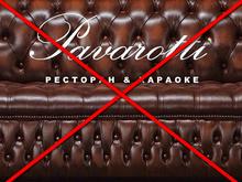 Красноярский караоке-бар закрылся из-за коронавирусных ограничений