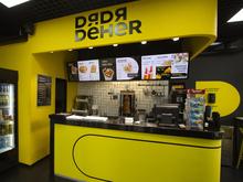 Сбербанк хочет забрать торговые павильоны «Дяди Дёнера» за долги