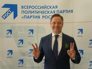 На выборы в Госдуму от уральских регионов претендует бизнесмен из «списка Титова»
