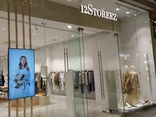 Совладелец сети Familia войдет в долю крупного одежного бренда