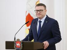 Рейтинг влиятельных персон Челябинской области: кто второй после Текслера?