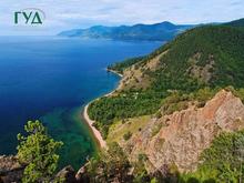 Девелопмент новой реальности: 21-22 июля 2021 смотрите онлайн VII Байкальский саммит РГУД