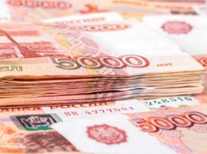 Профицит бюджета Челябинской области обеспечил региону одну из лидерских позиций в стране