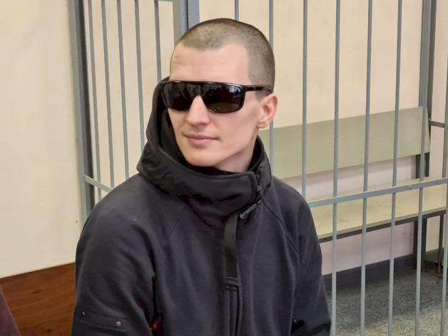Тимофей Радя