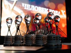 Открыт прием заявок на соискание премии «Человек года»