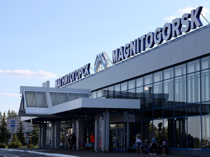 Девяностолетний аэропорт Магнитогорска закроют на реконструкцию