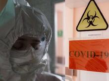 В Красноярском крае возобновят доплаты медикам из «красной зоны»