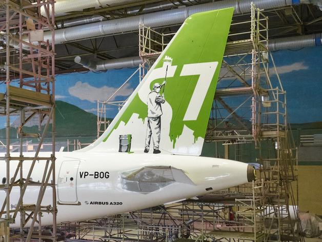 S7 отменила перелеты из Екатеринбурга на Кипр