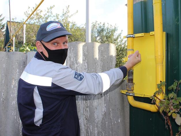 Екатеринбургские компании задолжали 208 млн руб. за газ