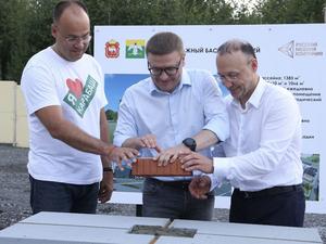 Алексей Текслер анонсировал строительство новых социальных объектов в моногородах РМК
