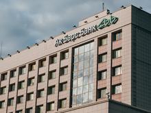 Ак Барс Банк вошел в число лучших банков для малого и среднего бизнеса России