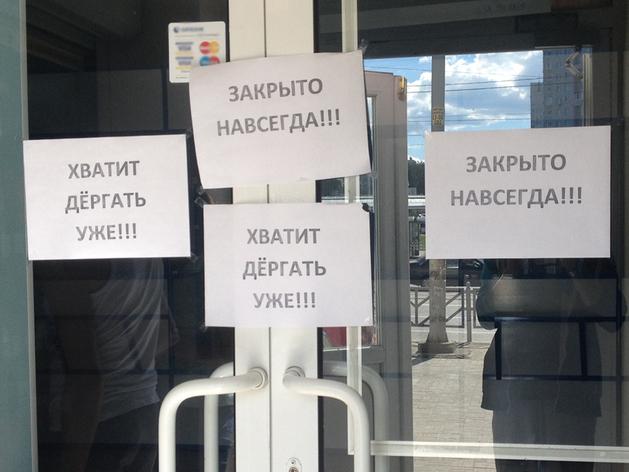 За полгода в Свердловской области закрылось более четырех тысяч ИП
