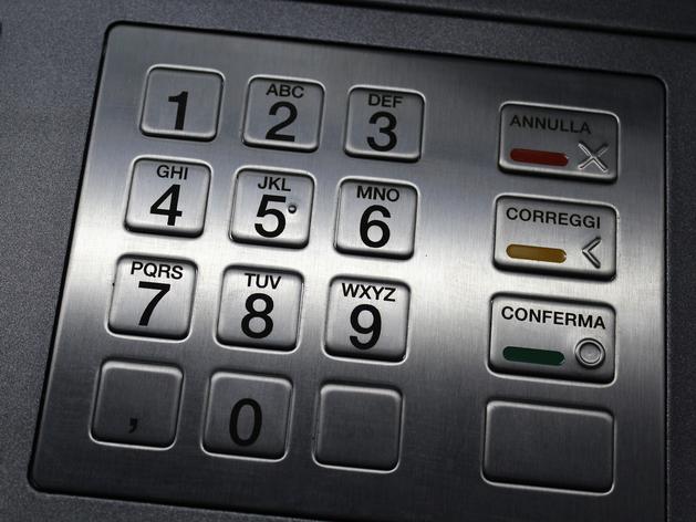 ПСБ и УБРиР объединили банкоматную сеть