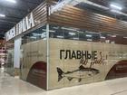 «Рыба Пила» в Советском районе Красноярска сменила прописку