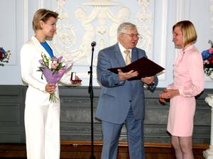 Объявлены номинанты на премию Нижнего Новгорода — 2021
