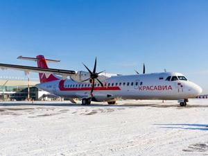 «Черемшанку» планируют переоборудовать под прием самолетов типа ATR