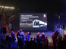 В правительстве Челябинской области объяснили, где возьмут деньги на метротрамвай